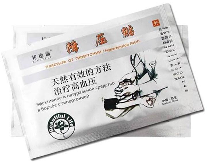 Китайский пластырь при гипертонической болезни
