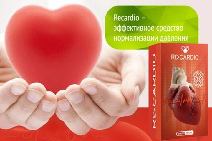 Сердечный препарат РеКардио