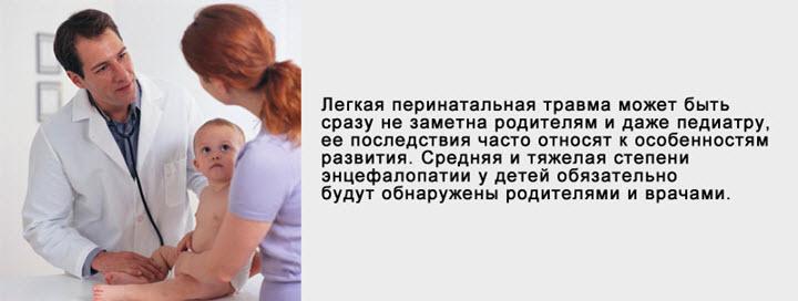 Диагностика заболевания у детей